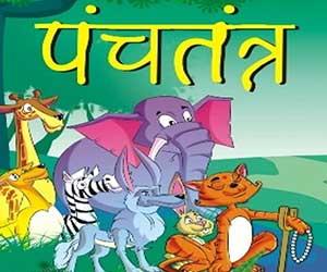 Hindi Kahani हिन्दी रोचक कहानियां 2020 Hindi Stories