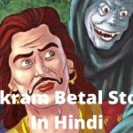 Vikram Betal Story In Hindi