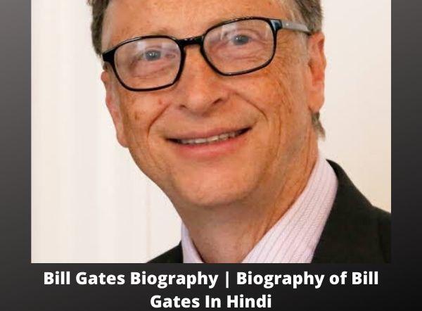Bill Gates Biography | Biography of Bill Gates In Hindi