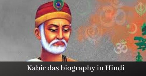 Kabir das biography in Hindi Kabir das ki jivani