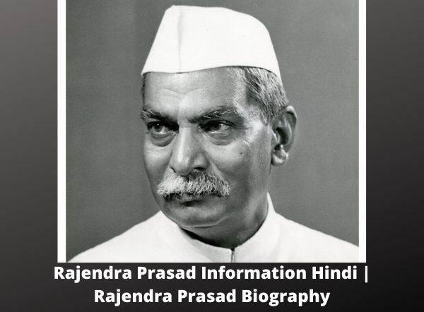 Rajendra Prasad Information Hindi | Rajendra Prasad Biography