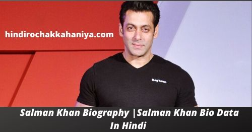 Salman Khan Biography Salman Khan Bio Data In Hindi